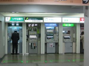 市役所内銀行